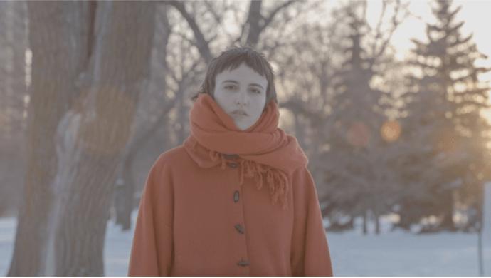 Dana Gavanski 'One By One' by Adrienne McLaren
