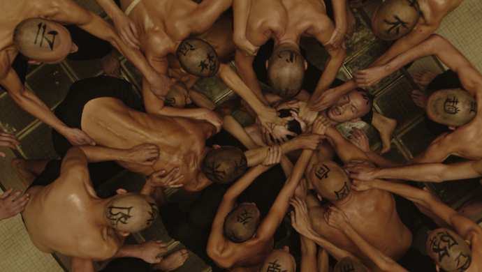 Chris Lee 'Yi Tang' by Marco Prestini