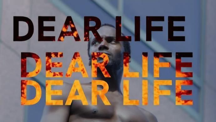 Beck 'Dear Life' (lyric video) by Jimmy Turrell, Laura Gorun & Brook Linder