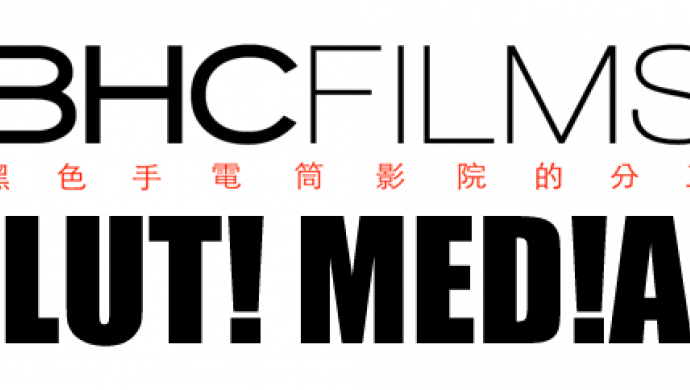 LUT! MED!A partners with BHC Films