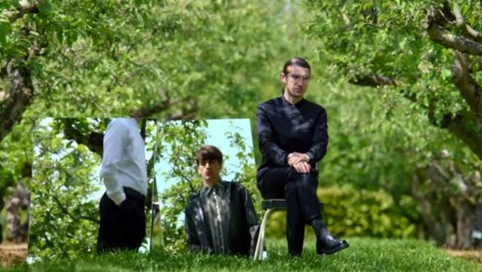Spector 'Kyoto Garden' by Never Ending Fun