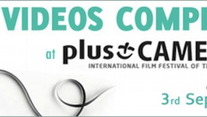 Plus Camerimage 2012 - call for entries for music video competition