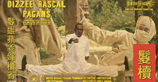 Dizzee Rascal 'Pagans' by Émile Sornin