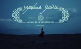 Mueller & Roedelius ft. Kenichi 'Fractured Being' by Videodrome
